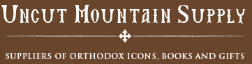 Uncut Mountain Supply Coupon Codes
