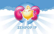 ZenPop Coupon Codes